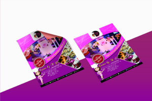 Promotional Design for Creme-y-keji Company